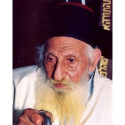 Rav Kaduri | Jewish Art Oil Painting Gallery