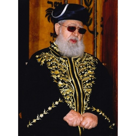 Rav Ovadia Yosef 2 | Jewish Art Oil Painting Gallery