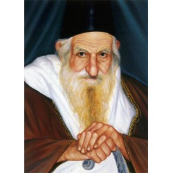 Rav Kaduri 2 | Jewish Art Oil Painting Gallery