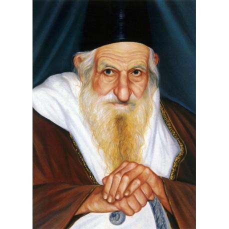 Rav Kaduri 2 | Jewish Art Oil Painting Gallery