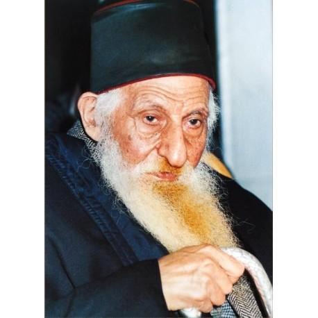 Rav Kaduri   Jewish Art Oil Painting Gallery