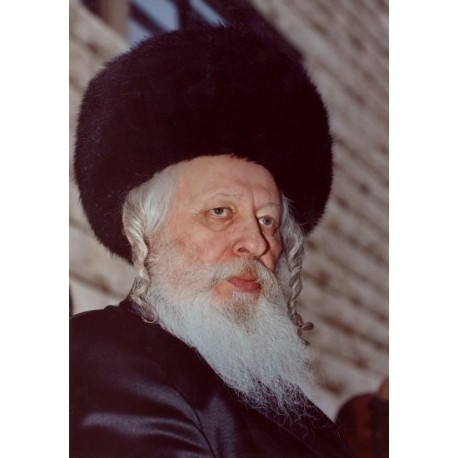 Gerrer Rebbe | Jewish Art Oil Painting Gallery