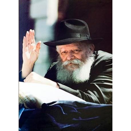 Lebavitcher Rebbe 2 | Jewish Art Oil Painting Gallery