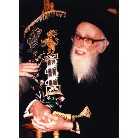 Rabbi Shlomo Zalman Auerbach | Jewish Art Oil Painting Gallery