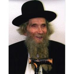 Rabbi Shteinman   Jewish Art Oil Painting Gallery