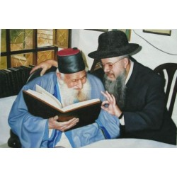 Rav Kaduri & Rabbi David Abuhatzerah | Jewish Art Oil Painting Gallery
