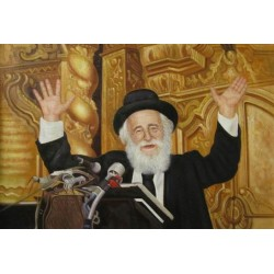 Rav Shach 2 | Jewish Art Oil Painting Gallery