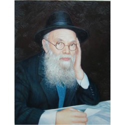 Rav Pam | Jewish Art Oil Painting Gallery