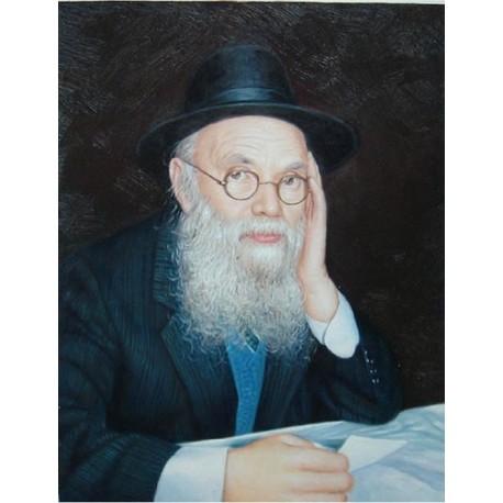 Rav Pam | Jewish Art Oil Painting Gallery