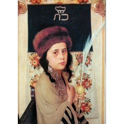 Child with Lulav by Isidor Kaufmann - Jewish Art Oil Painting Gallery