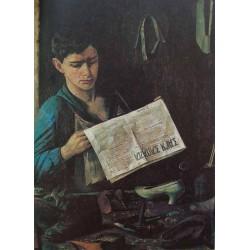 Jewish Shoemaker, 1925 by Yehuda Pen - Jewish Art Oil Painting Gallery