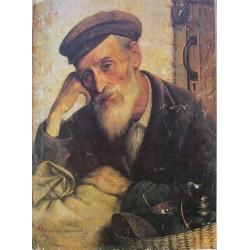 Jewish Shop keeper by Yehuda Pen - Jewish Art Oil Painting Gallery