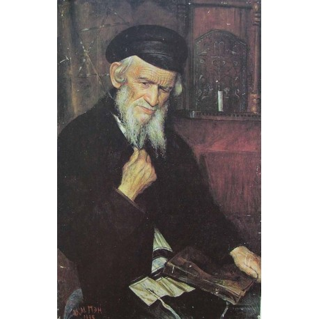 Yury Pen, Talmudist by Yehuda Pen - Jewish Art Oil Painting Gallery