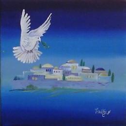 A Dove over jerusalem